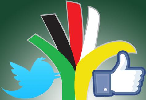 CRESS-SP não tem perfil em redes sociais