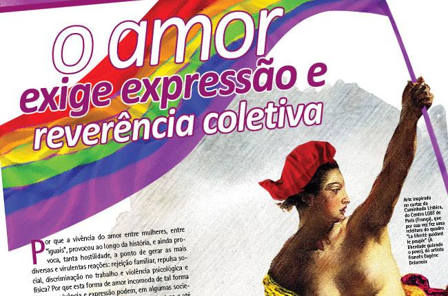 29/08 Dia Nacional da Visibilidade Lésbica