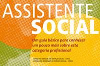 Serviço Social, assistência social, assistente social: você sabe a diferença?