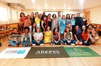 Para fortalecer a profissão: CFESS realiza o curso 'Ética em Movimento'