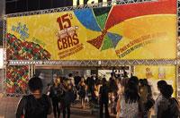 CBAS termina em Olinda com debates, reflexões e maracatu