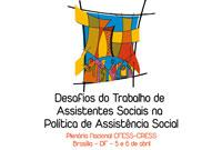 Plenária Nacional debate o trabalho de assistentes sociais no SUAS