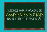 PL Educação poderá ser votado amanhã em Comissão da Câmara