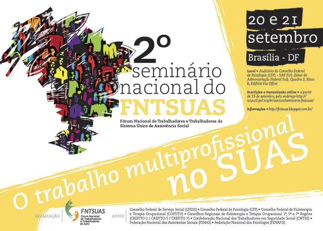 Cartaz de divulgação do Seminário, que mostra uma ilustração de vários trabalhadores e trabalhadoras ns forms do mapa do Brasil